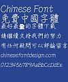 Chao yan ze Pen Xing kai Font-Traditional Chinese