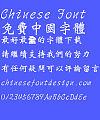 Chao yan ze Wei bei ti Font-Traditional Chinese