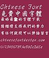 Chao yan ze Xi xing kai Font-Traditional Chinese