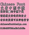 Chao yan ze Zhong Fang ti Font-Traditional Chinese