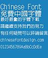 Chao yan ze Zhong hei hei Font-Traditional Chinese