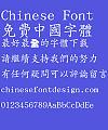 Chao yan ze Zhong kai ti Font-Traditional Chinese