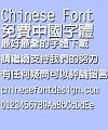 Chao yan ze Zhong te hei ti Font-Traditional Chinese