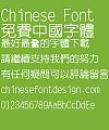 Chao yan ze Zhong yuan ti Font-Traditional Chinese