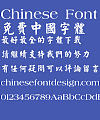 Chinese Dragon Mao kai ti Font-Traditional Chinese