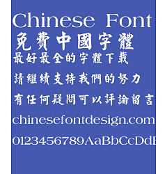 Permalink to Chinese Dragon Mao kai ti Font-Traditional Chinese