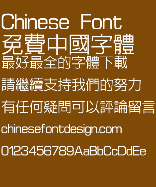 Chinese Dragon Zhong hei Font Traditional Chinese Chinese Dragon Zhong hei Font Traditional Chinese Traditional Chinese Font