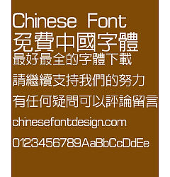 Permalink to Chinese Dragon Zhong hei Font-Traditional Chinese