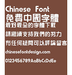 Permalink to Chinese Dragon chuang yi ti Font-Traditional Chinese