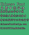 Great Wall Kai ti Font-Simplified Chinese