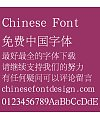 Han ding Bao song Font – Simplified Chinese