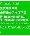 Han ding Cu hei Font-Simplified Chinese