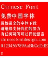 Han ding Hei bian Font – Simplified Chinese