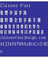 Han ding Mei hei Font-Simplified Chinese