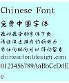 Han ding Shu ti Font – Simplified Chinese