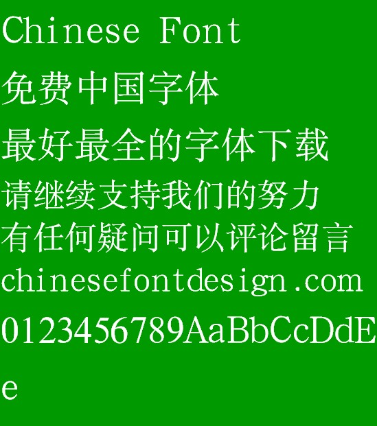 Han ding Song ti Font-Simplified Chinese