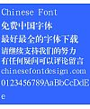 Han ding Te song Font-Simplified Chinese