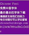 Han ding Te yuan Font-Simplified Chinese