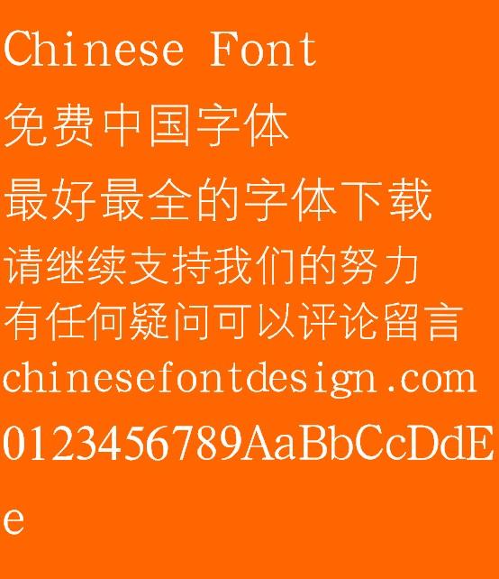 Han ding Xi deng xian Font Simplified Chinese Han ding Xi deng xian Font Simplified Chinese Simplified Chinese Font