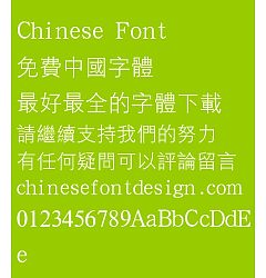 Permalink to Han ding Xian ti Font-Traditional Chinese