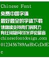 Han ding Xin yi ti Font-Simplified Chinese