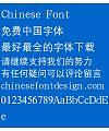 Han ding Zhong deng xian Font-Simplified Chinese