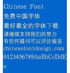 Permalink to Han ding Zhong deng xian Font-Simplified Chinese