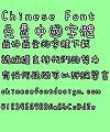 Hua kang Bao feng ti(DFPaoW4-B5) Font-Traditional And Simplified Chinese
