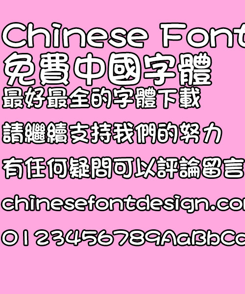 Hua kang Fang yuan ti Font Traditional Chinese  Hua kang Fang yuan ti Font Traditional Chinese  Traditional Chinese Font