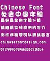 Hua kang Hai bao Dan kuang ti Font-Traditional Chinese