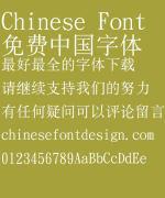 Hua kang Jian song-GB Font- Simplified Chinese
