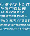 Hua kang Liu li ti Font-Traditional Chinese