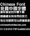 Hua kang POP2 ti W9 Font-Traditional Chinese
