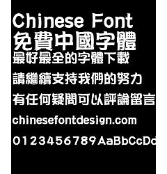 Permalink to Hua kang POP2 ti W9 Font-Traditional Chinese