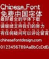 Hua kang W7GB5 Chang han yin Font- Simplified Chinese