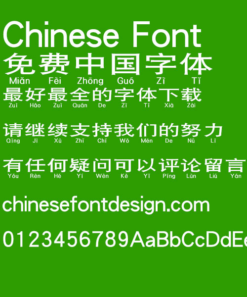 Hua kang W7GB5 Chang han yin xia Font- Simplified Chinese