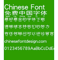 Permalink to Hua kang W7GB5 Chang han yin xia Font- Simplified Chinese