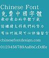 Hua kang Wen hui Ming ti Font-Traditional Chinese