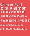 Hua kang Ying hei ti W7 Font-Traditional Chinese