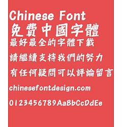 Permalink to Hua kang Ying hei ti W7 Font-Traditional Chinese