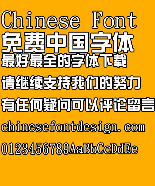 Hua kang Zong yi GB Font Simplified Chinese  Hua kang Zong yi GB Font   Simplified Chinese  Simplified Chinese Font