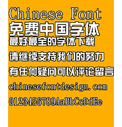 Permalink to Hua kang Zong yi GB Font – Simplified Chinese