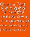 Jin Mei Cao xing shu Font-Traditional Chinese