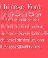 Jin Mei Chao hei Li ti Font-Traditional Chinese