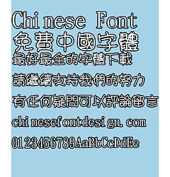 Permalink to Jin Mei Double arrow artists Font-Traditional Chinese