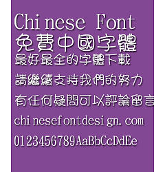 Permalink to Jin Mei Green arrow artists Font-Traditional Chinese