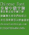 Jin Mei Gu yin Fu ti Font-Traditional Chinese