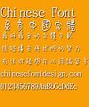 Jin Mei Hai bao Xiao dou dou Font-Traditional Chinese