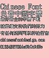 Jin Mei Hei mei ren Mei gong Font-Traditional Chinese
