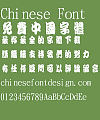 Jin Mei Kan liu Font-Traditional Chinese